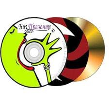 CD DVD диски